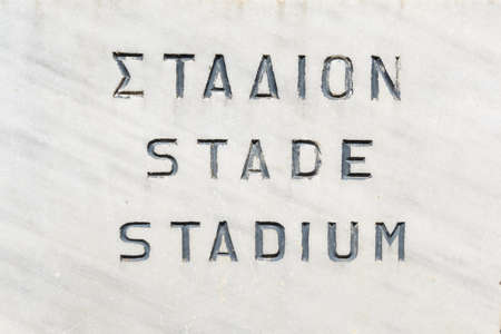 stadium sign in Greek writing carved on stone plate, Delphi , Greece Sajtókép