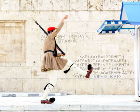 Change the guard in Athens , Greece