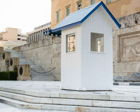 military guardhouse in Athens, Greece