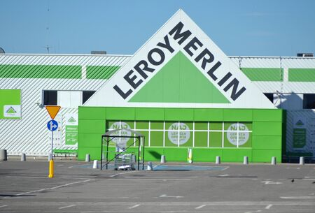 mago merlin: logotipo de Leroy Merlin.