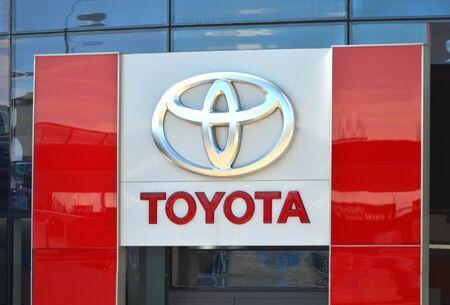 Logo of Toyota. Editorial
