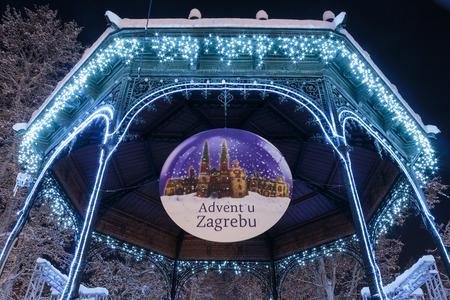 Advent in Zagreb sign on pavilion in Zrinjevac park in Zagreb, Croatia