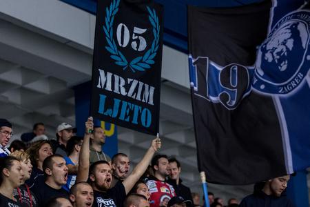 ZAGREB, CROATIA - OCTOBER 31, 2017: EBEL ice hockey league match between Medvescak Zagreb and Orli Znojmo.