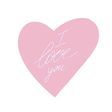 """벡터 일러스트 레이 션 발렌타인에 대 한. 낭만적 인 텍스트 """"나는 당신을 사랑""""휴일 카드. 텍스트를위한 공간을 복사합니다. 흰색, 분홍색. 발"""