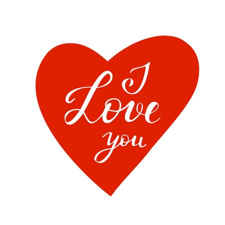 """벡터 일러스트 레이 션 발렌타인에 대 한. 낭만적 인 텍스트 """"나는 당신을 사랑""""휴일 카드. 텍스트를위한 공간을 복사합니다. 빨간색, 흰색 색상 일러스트"""