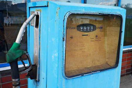 fuelling pump: An old fuel pump