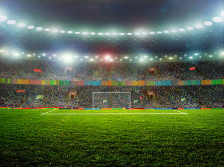 end of the world: Soccer ball on the field of stadium with light Stock Photo