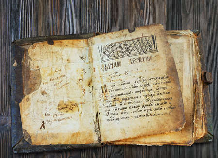 old letter: old book isolated on white.  Very old book in the Old Slavonic language of the 16th century Stock Photo