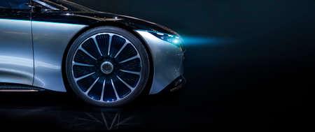 Vision EQS luxury electric concept car