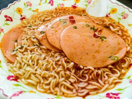 bologna baloney: Spicy bologna with noodle amazing menu so tasty