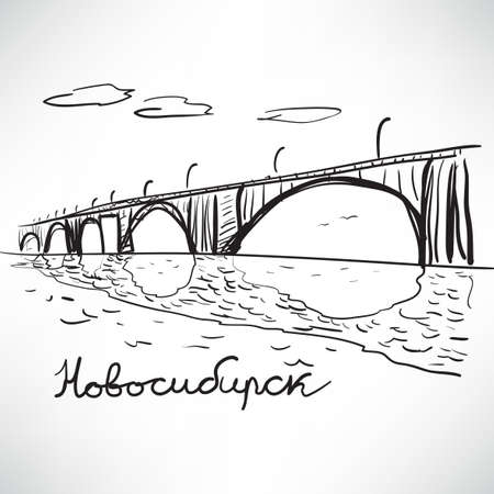 novosibirsk: Tourist attractions of the city of Novosibirsk Russia. Communal bridge Illustration