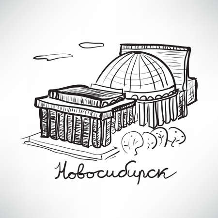 Tourist attractions of the city of Novosibirsk Russia. Opera house Vector