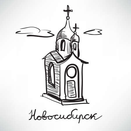 chapel: Tourist attractions of the city of Novosibirsk Russia. chapel