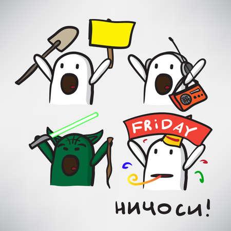 memes: Set of internet memes Nichosi Illustration