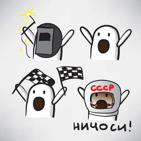 exclaiming: Set of internet memes Nichosi Illustration