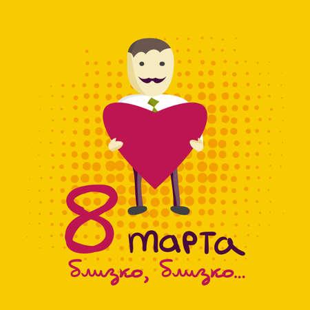 Dag van de Vrouw Russisch wenskaart. Flat ilustration mustached man met het hart