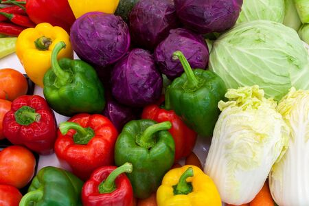 close up of colorful vegetable Stock Photo - 17360777