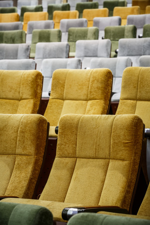 vago: vacant theater chair in  hall