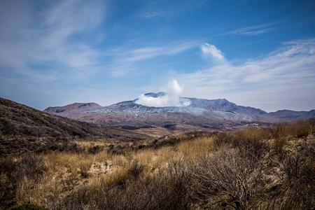 caldera: Top of Mount Aso in Kumamoto Japan Stock Photo