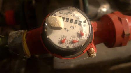 water meter in the basement.