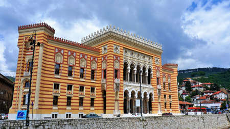 bosnia and hercegovina: Old City Hall Sarajevo