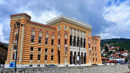 ferdinand: Old City Hall Sarajevo