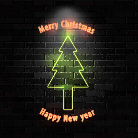 Happy New 2013 neon sign. Stock Vector - 16826874