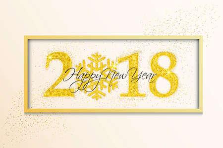 행복 한 새 해 2018 배너입니다.