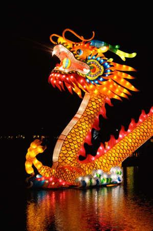 rotterdam: The dragon form China Lights Rotterdam