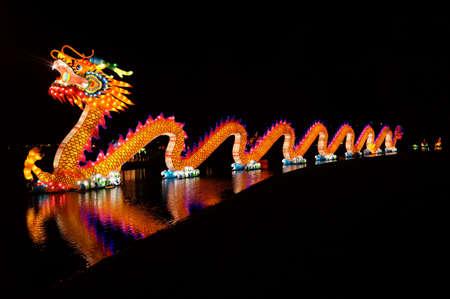 The dragon form China Lights Rotterdam photo