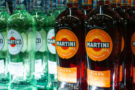 Tyumen, Russia - avg 25, 2019: Products of hypermarket sale Martini beverages in the metro store cash and carry
