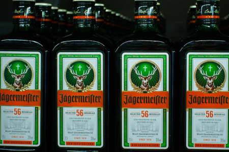 Tyumen, Russia - avg 25, 2019: Products of hypermarket sale Jagermeister beverages in the metro store cash and carry