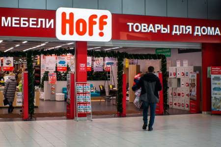 Tyumen, Russia-November 2, 2019: Logo of a large Russian furniture and household items retailer Hoff
