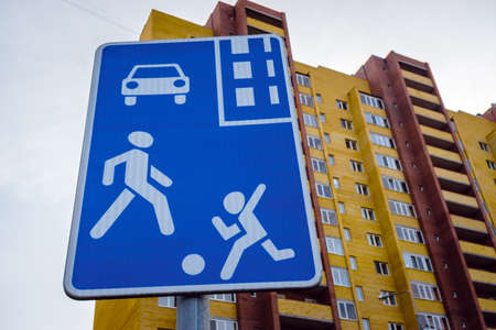 Residential zone traffic sign in Russia