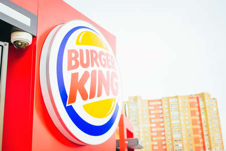 Tyumen, Russia - October 03, 2019: Burger King Restaurants logo. Burger King, often abbreviated as BK, is a global chain of hamburger fast food restaurants,United States.