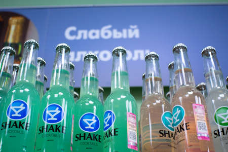 Volzhsky, Russia-September 10, 2019: shake cocktails Mojito soft drinks in a bottle on the store counter. Sale of alcohol