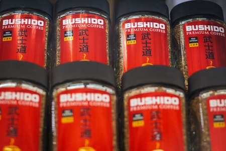 Volzhsky, Russia-may 10, 2019: coffee Bushido instant coffee red katana. famous Japanese brand of coffee