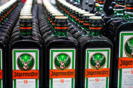 Tyumen, Russia-November 05, 2019: Bottle of Jagermeister, German digestif made with 56 herbs and spices, the flagship product of Mast Sajtókép