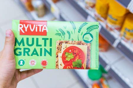 Tyumen, Russia-August 01, 2020: Ryvita Multigrain Rye Bread Rye crisp bread with roasted sunflower seeds and grains 報道画像