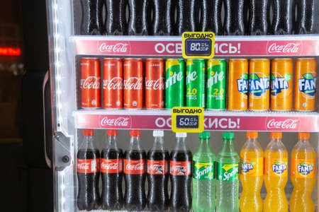 Sochi Lazarevskoye, Russia-September 13, 2020: Coca Cola sprite Fanta in the refrigerator sale of carbonated drinks Editorial