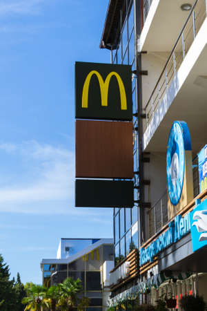 Sochi Lazarevskoye, Russia-September 13, 2020: McDonalds logo Corporation is the world largest chain of hamburger fast food restaurants. Editorial