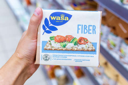 Tyumen, Russia-August 01, 2020: Wasa High cereals and low fat for proper nutrition. Healthy snack Editorial