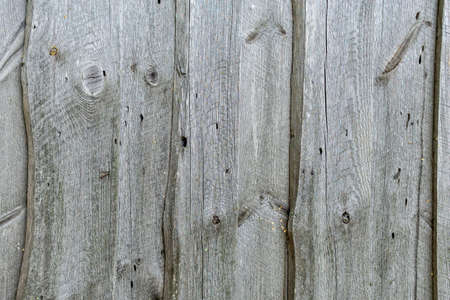 Wooden fence - background textural grey rustic wooden fence