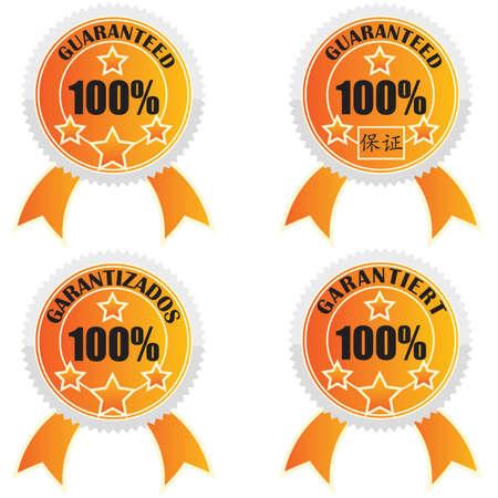 advantages: Guaranteed stickers isolated on white. English, German, Chinese, Spanish. Illustration