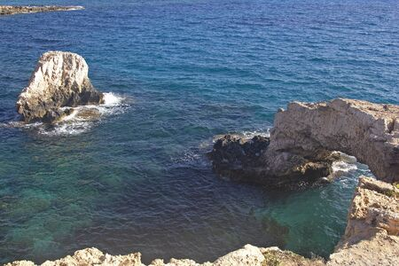 View of the bridge of lovers in Cyprus. An attraction made by nature Stock Photo