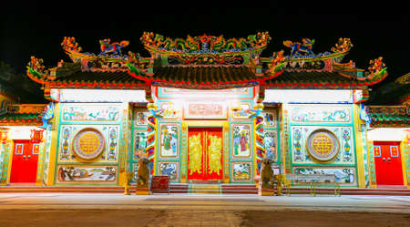 Chinese Temple night time., at Khonkaen Thailand., shutter lag technique.