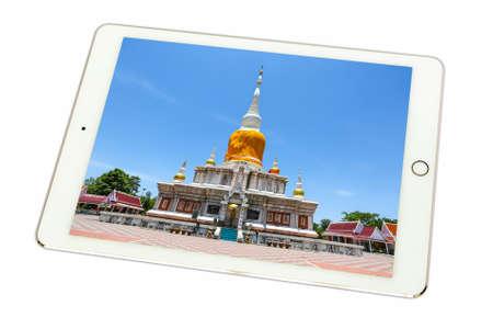 dun: Na Dun pagoda at Maha Sarakham IN TABLET on white background., isolated