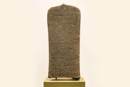 石 Insription、古いクメール王国スクリプト。 クメール語.、コンケン博物館タイで。 報道画像