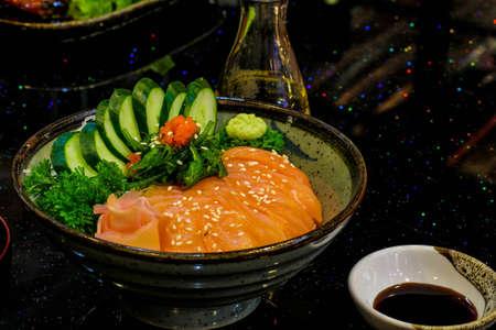 Raw and fresh sashimi fish meat - Japanese food style