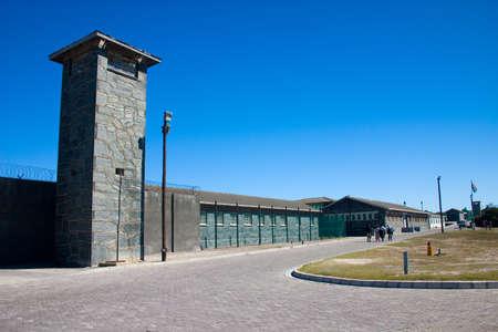 robben island: Robben Island Prison where Nelson Mandela was held captive
